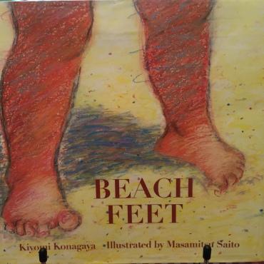 beachfeet6