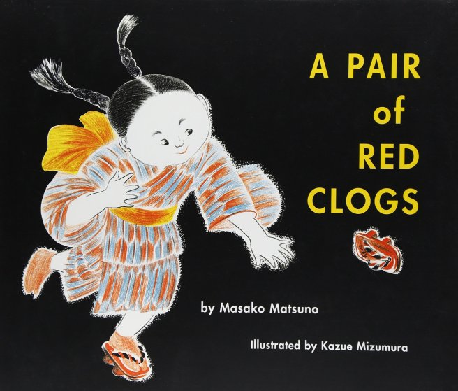 A Pair of Red Clogs Book Cover.jpg