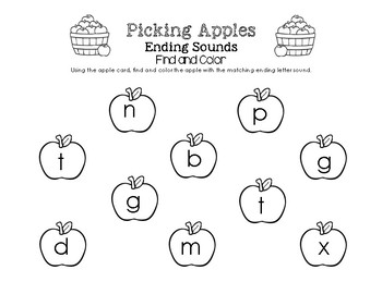 PickingApplesEndSounds4